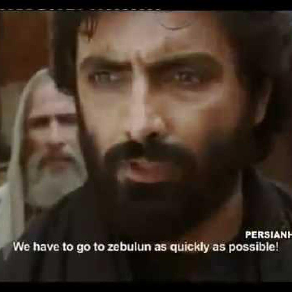 فیلم ایرانی با زیرنویس انگلیسی